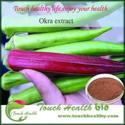 Touchhealthy supply okra extract 10:1, okra extract powder ,Dried Okra powder