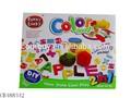 Niños juguetes de arcilla de color del arte