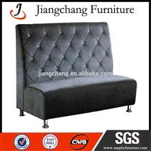 Low Price Modern Booth Restaurant Sofa Seat JC-S25