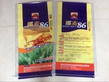 pp sugar bag 50kg for sale