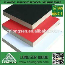bulk wholesale e1 e2 16mm mdf board for furniture