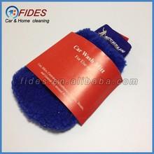 car dust synthetic wool wash mitt for car polishing