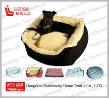 New design car shaped warm dog bed