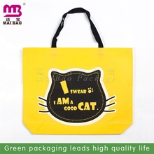size customized trendy reusable waterproof grocery shopping bag