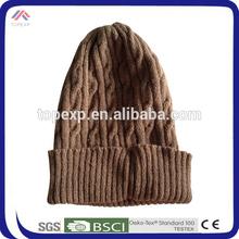 winter plain light brown knit acrylic beanie