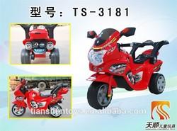 cheap kids mini electric motorcycles sale