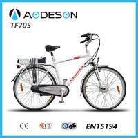 cheap electric bike aluminium alloy frame with 36v 10ah li-ion, 250w geared hub motor motorcycle