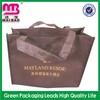 eco friendly technology pvc vinyl tote beach bag