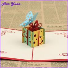 เลเซอร์ตัดกล่องของขวัญทำด้วยมือบัตรอวยพรวันเกิด3d