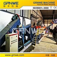 PE film shdreding washing recycling production line