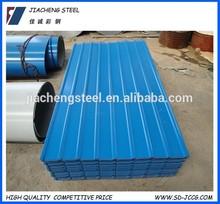 PPGI/PPGL/ZINC onduline bitumen roofing sheets
