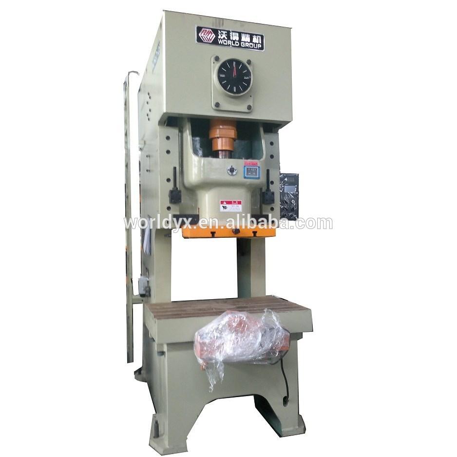 time punching machine price