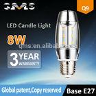 8W SMD led bulb e27 high brightness and patent design