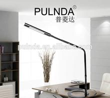 Sell LED table lamp desk lamp reading office