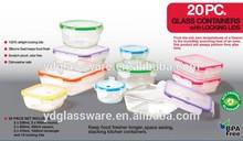 Vacuum & Fresh Square Shape Airtight Glass Food Container