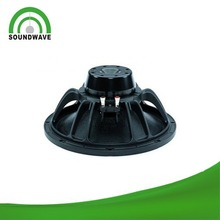 China professional active subwoofer 12NDL76