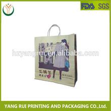 Alibaba China Online Shopping Paper Bag,Paper Bag Handle