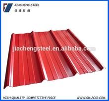 IBR or corrugated color coated aluminium zinc roofing sheet