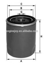 PF57,PF1237, 1137331 ,15400PJ7005,15400PJ7000,15400PJ7010,2630002500,32414300,022214300,37023803 Oil Filter Use For MAZDA