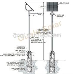 Government supplier 24v street light solar shower bag solar power