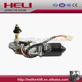 gabelstapler heli marke ersatzteile 12v wischermotor