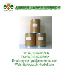 Kanamycin monosulfate Cas No. 25389-94-0