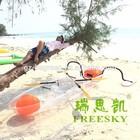 Double Racing Boat,Fishing Canoe Kayak For Sale