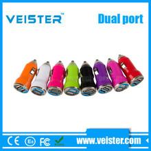 Mini Bullet Dual USB 2-port Car Charger Adaptor