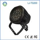 outdoor light waterproof IP65 DMX RGB led floodlight TG200-18W