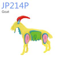 DIY painting 3d puzzle -- Goat