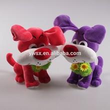 Funny Plush Dog Toys Animal Stuffed Dog Toy