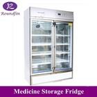 2-8 Store Vaccine biological medical freezers , Upright Storage Fridge mini refrigerator cabinet