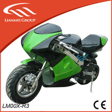 off road motorcycle for kids/49cc motorcycle for kids for sale in gasonline LMOOX-R3