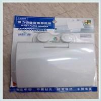 toilet paper hanger blister packaging/suction card packaging