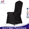 China manufacture used banquet chair covers