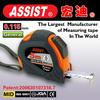 new design promotional three locks function british metric 5m measuring tape