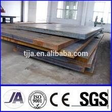 q345 / s275 / s235jr en10025 hot rolled steel plate manufacturing in tianjin