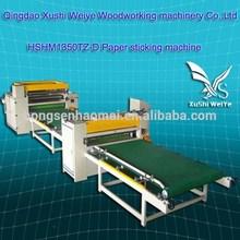 HSHM1350TZ-D second hand laminating machine