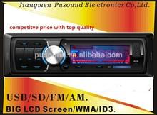 new design car radio player car media car audio with bluetooth usb sd