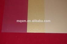 meiqing a4 Inkjet Printing PVC golden sheets /golden card