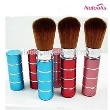 retractable makeup brush 041