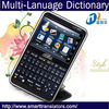 famous New invention handwriting/ touch screen large vocabulary electronic dictionary with Russian English Chinese