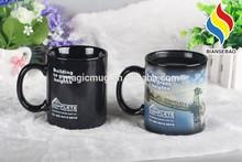 Ceramic Cups Change Color