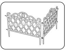Portable lattice garden fence plastic
