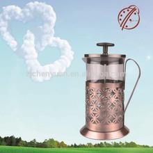 Bialetti Supplier cafetera espresso delonghi fancy glass french press