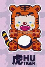 Tiger impressionist animal oil painting