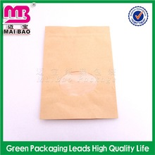 100% new material resealable zipper kraft paper food package