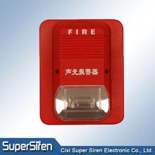 Sirene de alarme de incêndio usado para a escola, Hotel, Super mercado