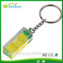 Spirit Level Key Ring