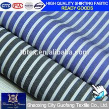 Good hand feel cotton shirt fabric 8757,8758